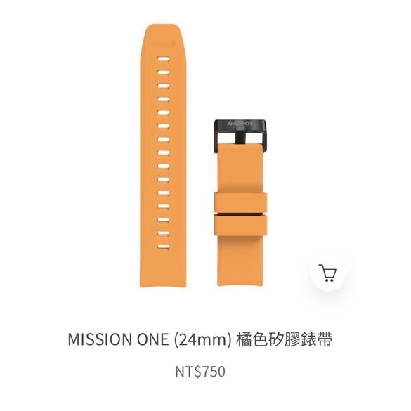 ATMOS mission one 配件 錶帶 保護貼 充電器