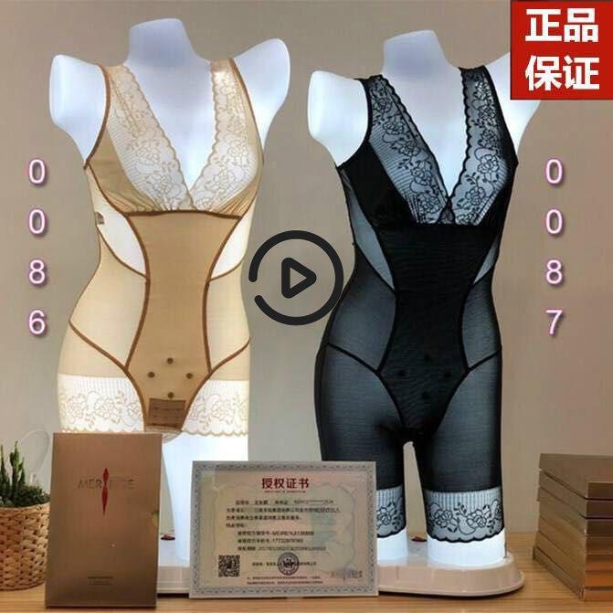 美人計 塑身衣 保證 產後瘦身衣 透氣輕薄不勒 束腹衣 束腰提臀束身衣 美體塑形衣美人計束身衣008687