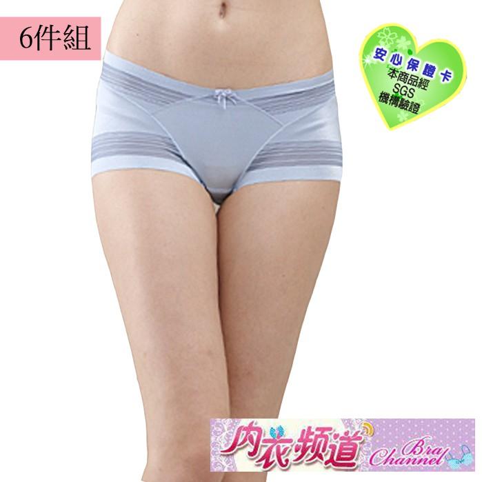內衣頻道|6661-台灣製 閃光絲超薄 鎖邊無痕 彈性佳 中低腰內褲- (6入/組) M/L
