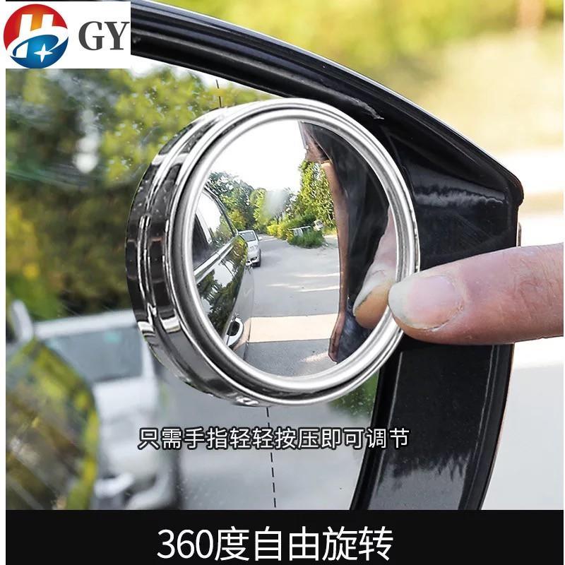 後視鏡車用大視野倒車鏡盲點鏡 單個裝 輔視鏡Benz寶馬凌志vw豐田Porsche富豪本田速霸陸Mazda Audi