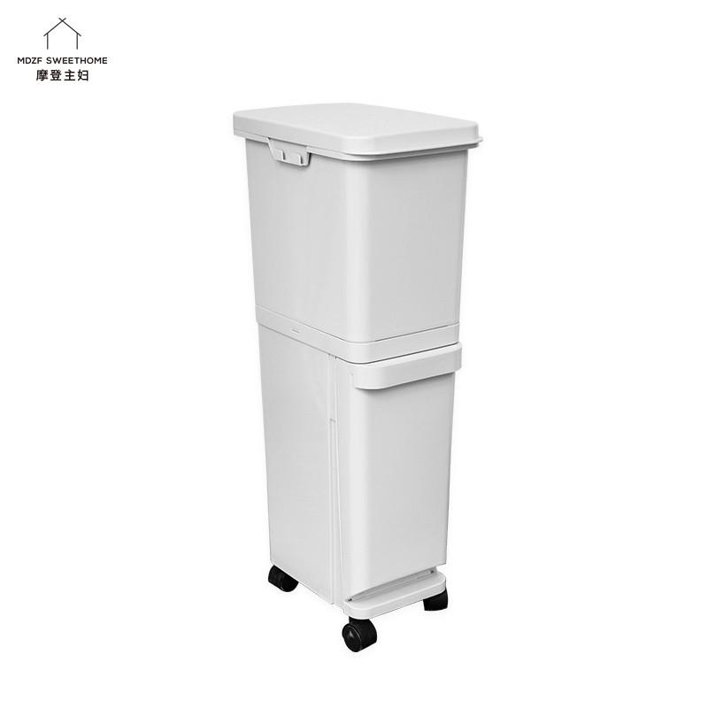 【現貨秒出】摩登主婦 日本家用雙層可移動幹濕分類垃圾桶 廚房大號帶蓋垃圾箱