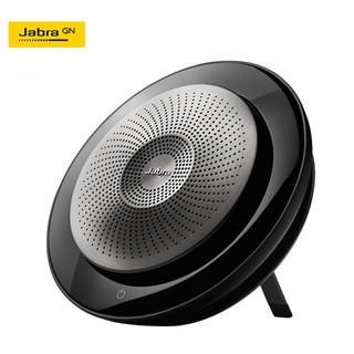 捷波朗Jabra Speak 710 MS UC 视频会议全向麦克风 2台无线串联 适合10-60㎡ 2-9米拾音