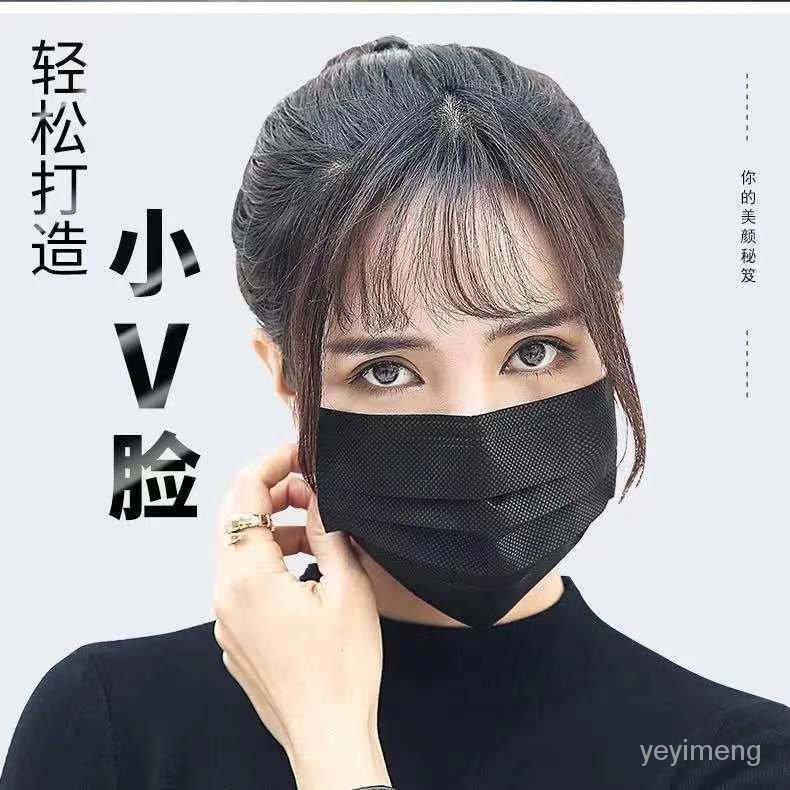 ✨台灣本地發貨 全黑色口罩 時尚潮流彩色 定製一次性成人男女 韓榮噴布 防塵透氣口罩✨ WcPa