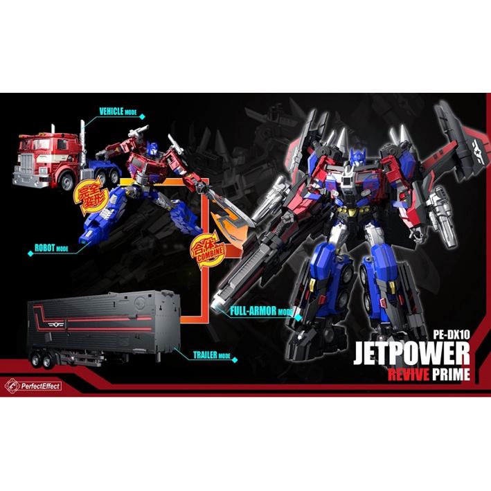 ❤變形玩具配件限時特惠❤PE-DX10 Jetpower Revive Prime 飛翼OP 天火+擎天 天擎套 現貨