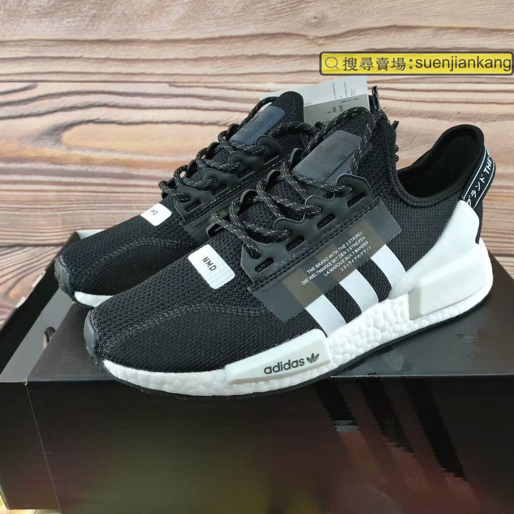 Adidas Originals NMD R1 ATMOS G SNK EH2204 eBay