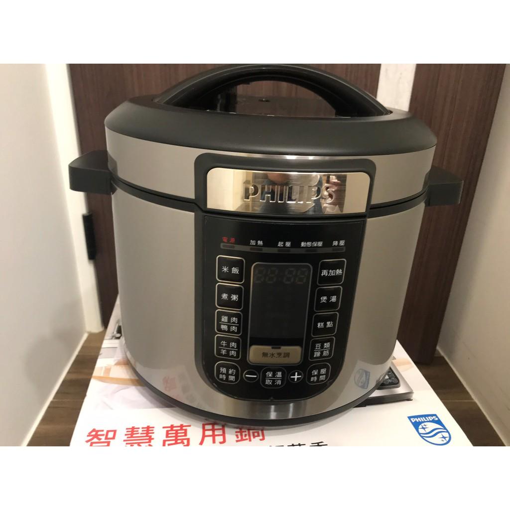 真品媽 PHILIPS 飛利浦 智慧萬用鍋 HD2133 特價2488元 (保固請看商品描述)