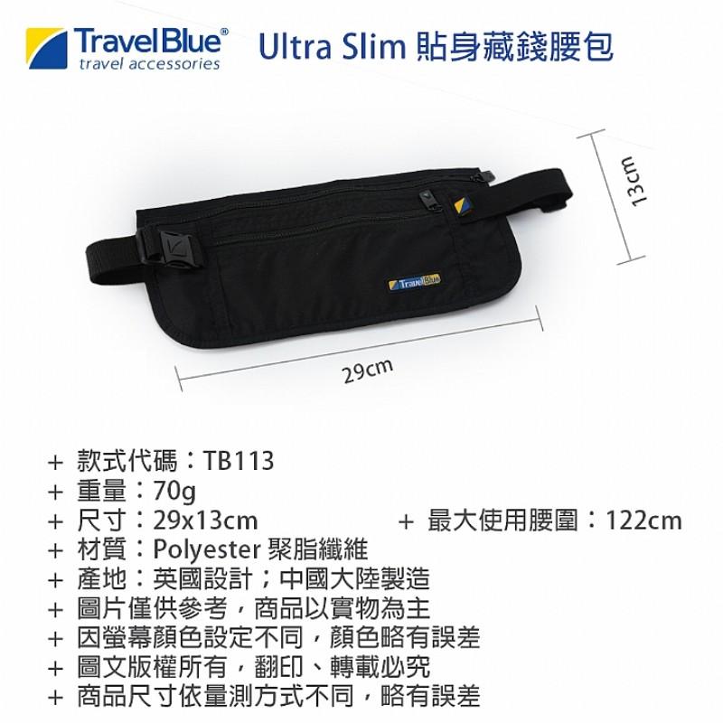 Travel Blue 藍旅TB113-_OneColor [ Ultra Slim 貼身藏錢腰包] 單一顏色  蝦皮購物
