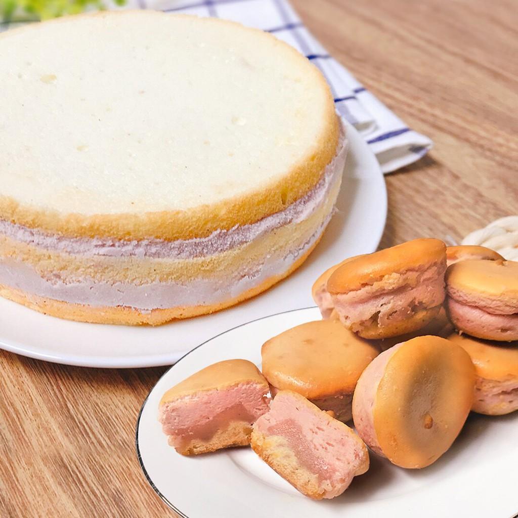 【大溪杏芳食品】芋頭乳酪球一盒32入+芋泥天使蛋糕5吋1入(含運)【季節限定】