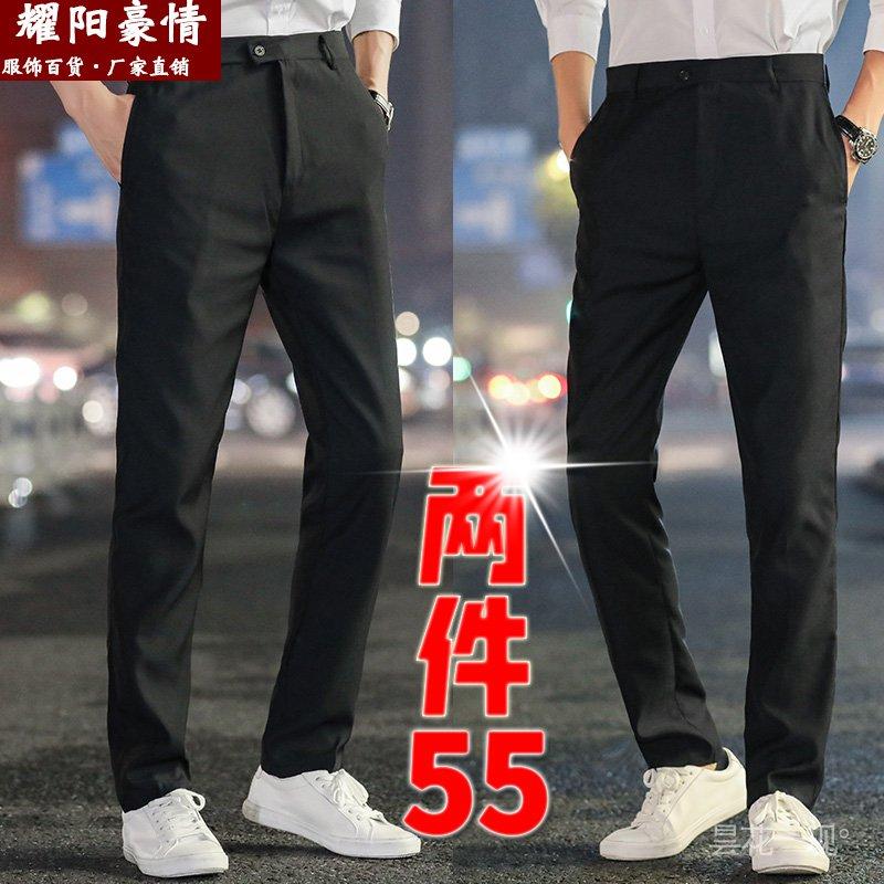 OdPO 西褲褲子男士商務黑色職業西裝褲男工裝薄款夏季修身青年正裝韓版