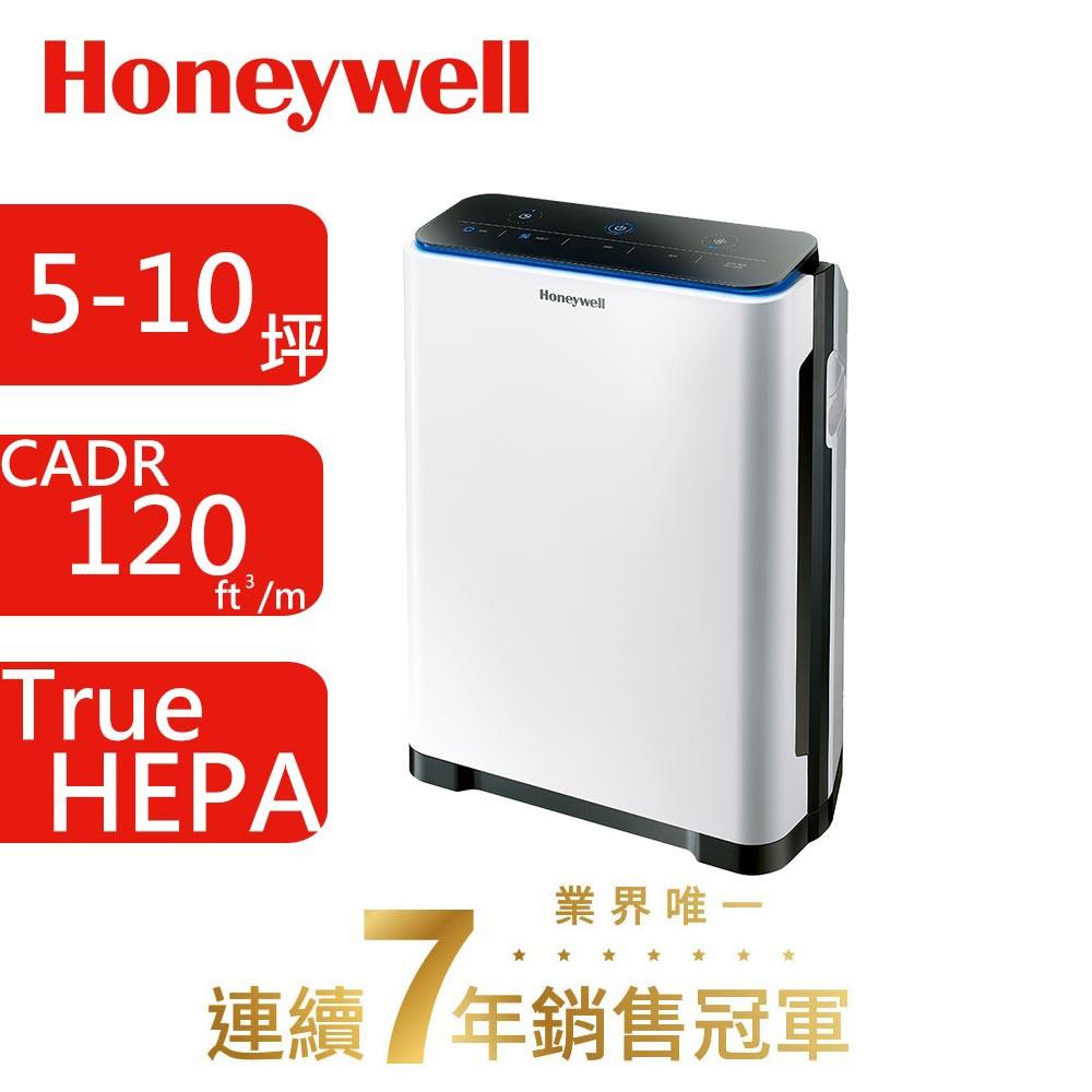 Honeywell智慧淨化抗敏空氣清淨機(HPA-710WTW)