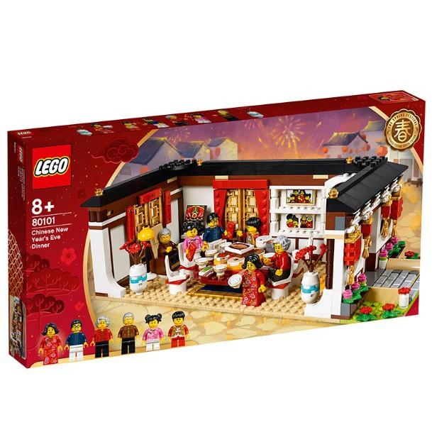 LEGO樂高積木中國風端午節賽龍舟80103春節年夜飯80101舞龍80102