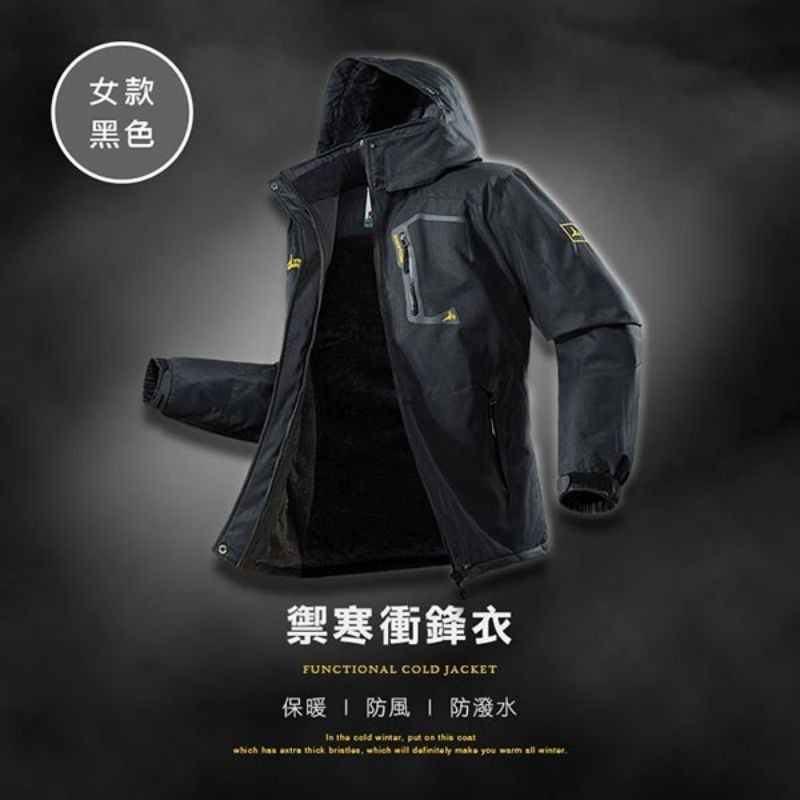 ONE BOY 機能防潑水會呼吸的衝鋒衣 (女版XL)