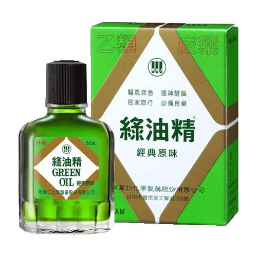 綠油精 5g【躍獅連鎖藥局】