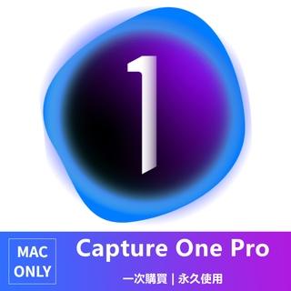 【可移機】Capture One Pro 20 for Mac v13.1.2.37 RAW轉換和圖像編輯軟體 新北市