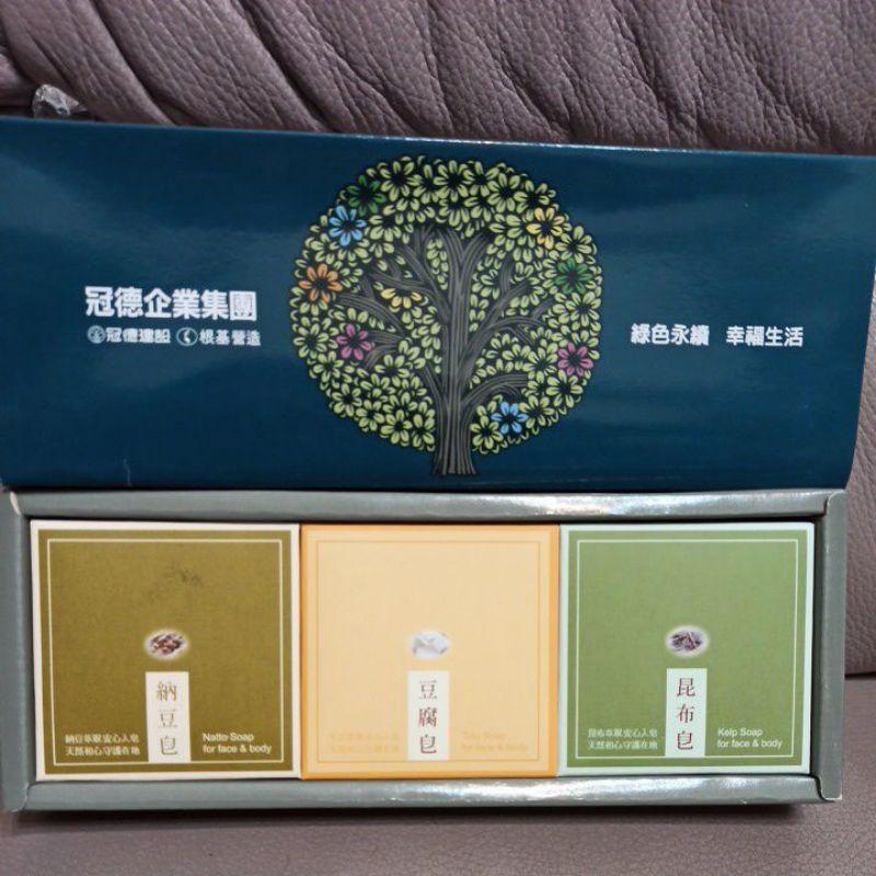 冠德股東會紀念品台灣茶摳手工皂禮盒三入一組 納豆皂豆腐皂昆布皂