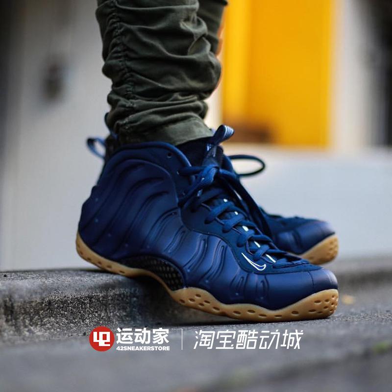 Nike Abalone Foamposite Sneaker Shirts SneakerFits.com