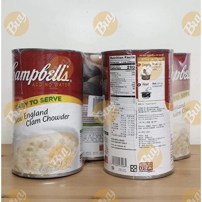 好市多 Campbell's 金寶 新英倫蛤蜊濃湯 1.41公斤 濃湯 蛤蜊濃湯 [口碑賣家 現貨]