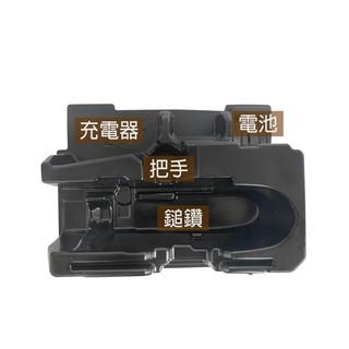 牧田 makita 8398910 堆疊 工具箱 內襯 18V 充電 鎚鑽 DHR182 桃園市