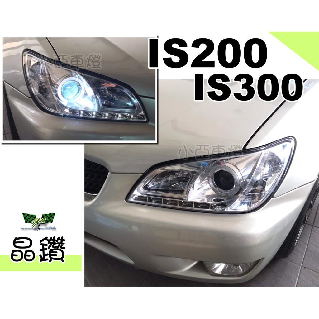 小亞車燈改裝*實車安裝 全新 LEXUS IS200 IS300 晶鑽 光圈 R8 燈眉版 魚眼 大燈 頭燈