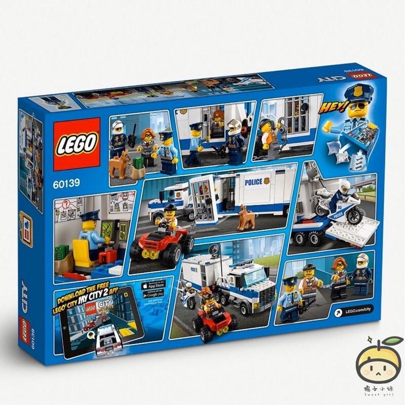 【橘子小妹】Lego City 60139 樂高 城市系列 行動指揮中心 行動警察局