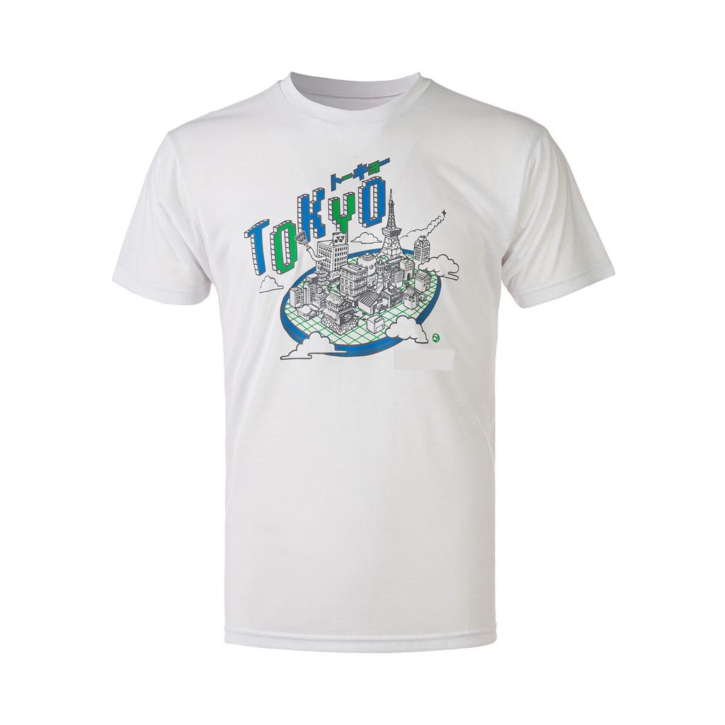 東京2020年奧運會夏季奧運會t卹