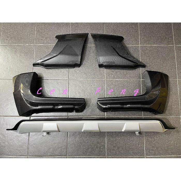 涔峰CF☆(碳纖紋)HONDA CR-V 5.5代 CRV 5.5代 空力套件 前包角 後包角 後下巴 類MODULO