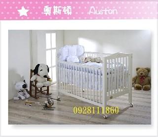 童心child mind  奧斯頓Auston白色嬰兒大床BCTX2709 三合一成長床大床實木嬰兒床組合床 臺北市