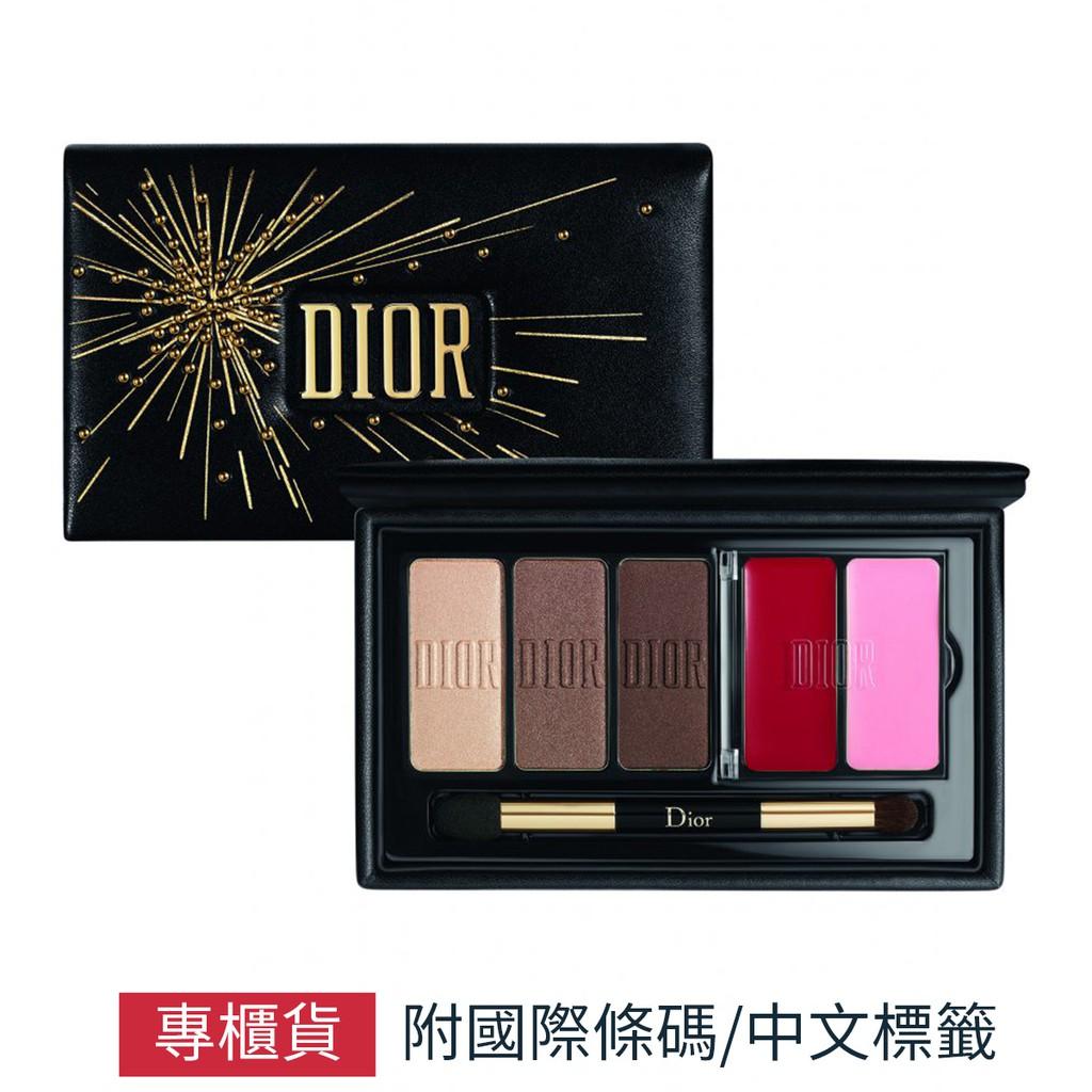 Dior 迪奧璀璨耀眼訂製眼唇盤 專櫃公司貨 SP嚴選家