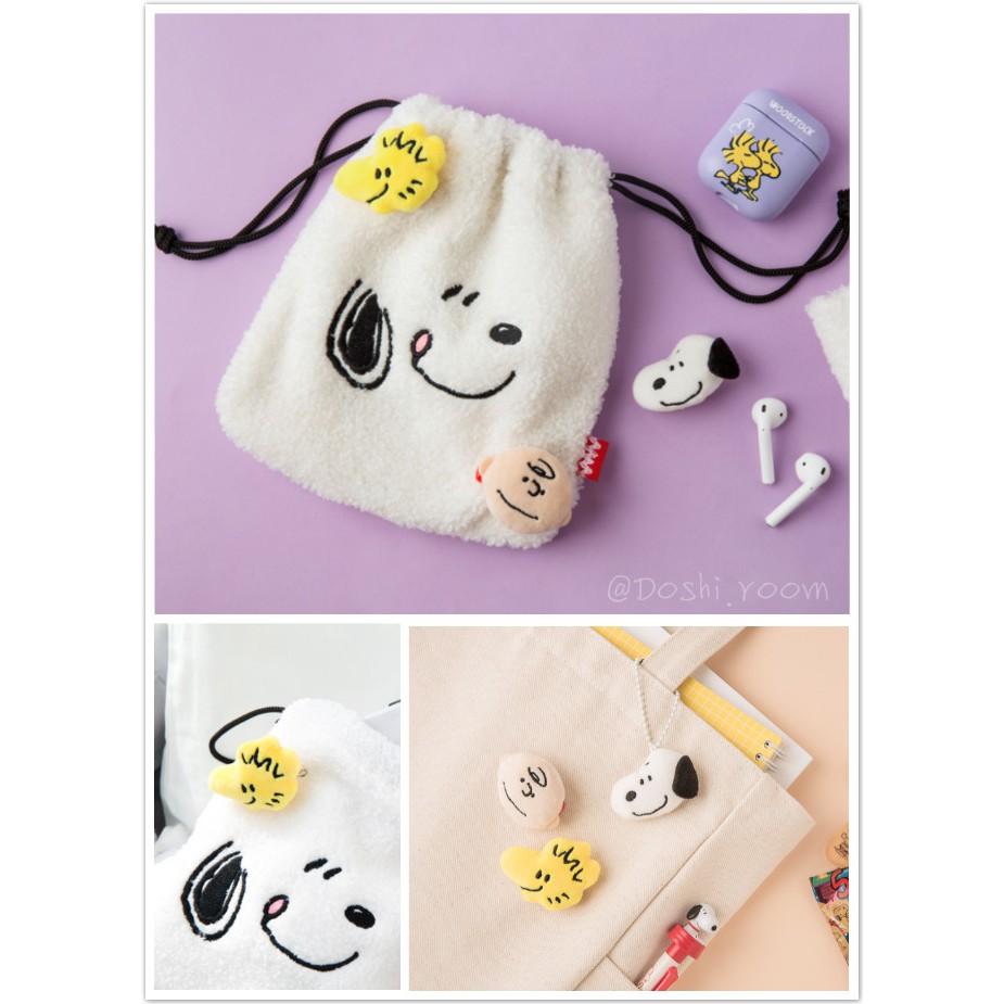 【現貨】doshi.room韓國代購🇰🇷韓國10x10 DAISO x Snoopy 史努比 毛絨絨束口袋 吊飾別針
