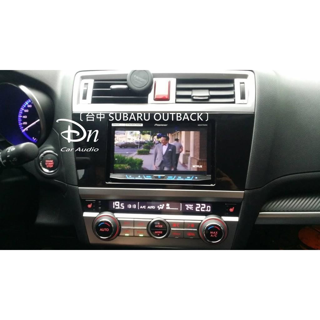 現貨供應中 專業店面施工  Pioneer 先鋒 AVH- x8850bt  Apple CAR play 手機鏡射