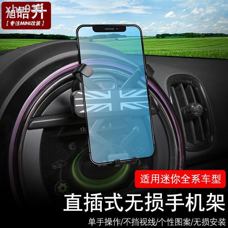 【諾小醬】(不用等)手機支架♧專用于寶馬mini車載手機支架F55F56手機架cooper導航手機座F60F54
