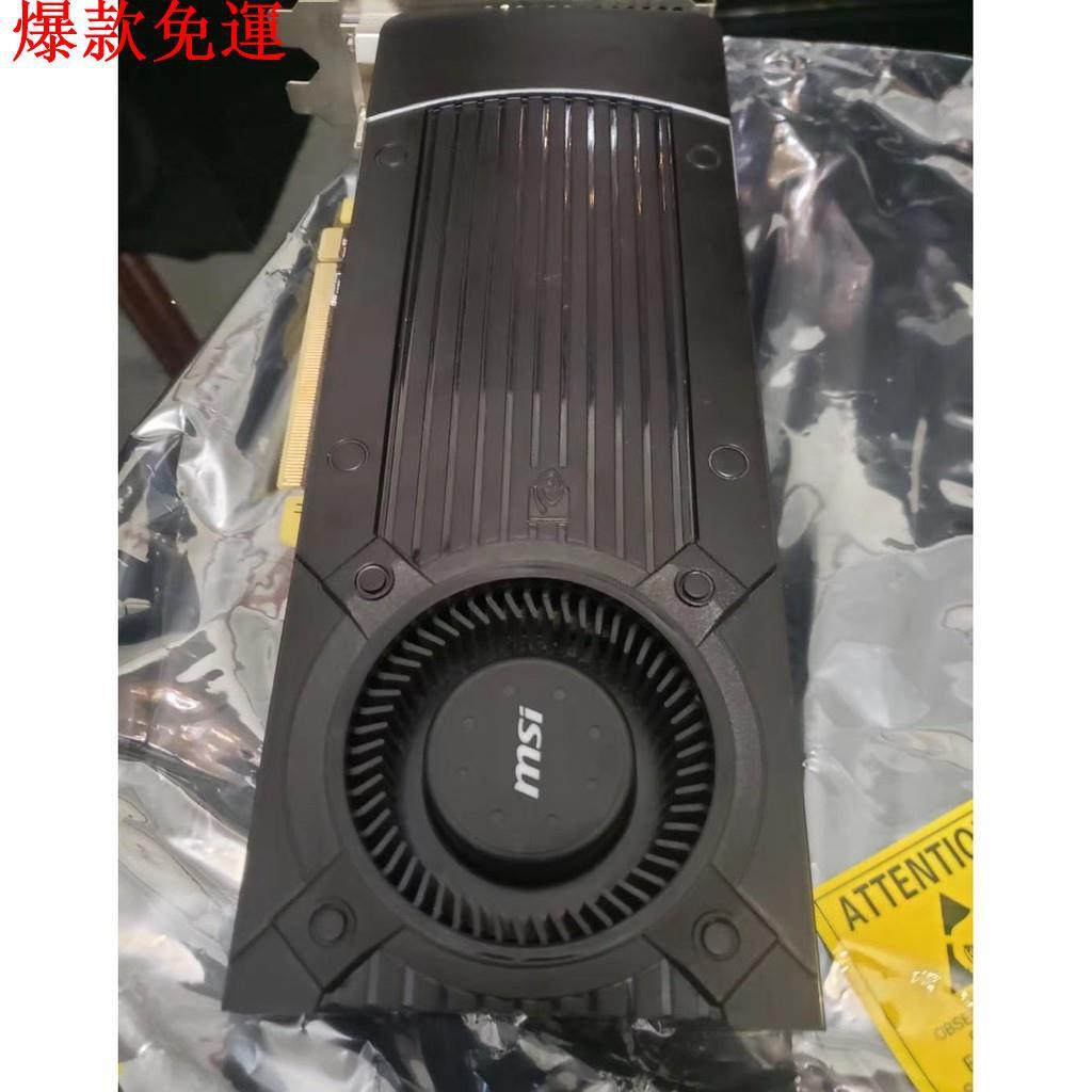 【現貨免運】NVIDIA GeForce GTX960 2GB公版顯示卡