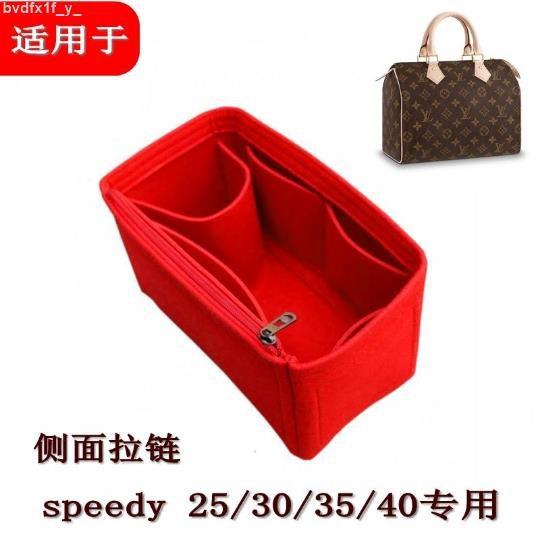 整理袋 收納包中包 內襯 包中包 內膽包 lv speedy內膽包 25/30/35/40內襯包中包嘻嘻雜貨鋪