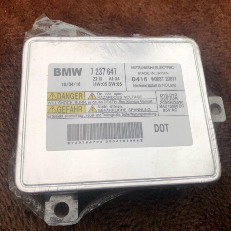 【Max魔力生活家】BMW F10 原廠型 大燈安定器 520 523 528 530 535  (低價實施中)