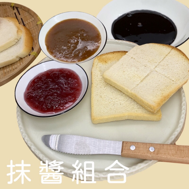 黃正宜低卡餐 無糖抹醬組合
