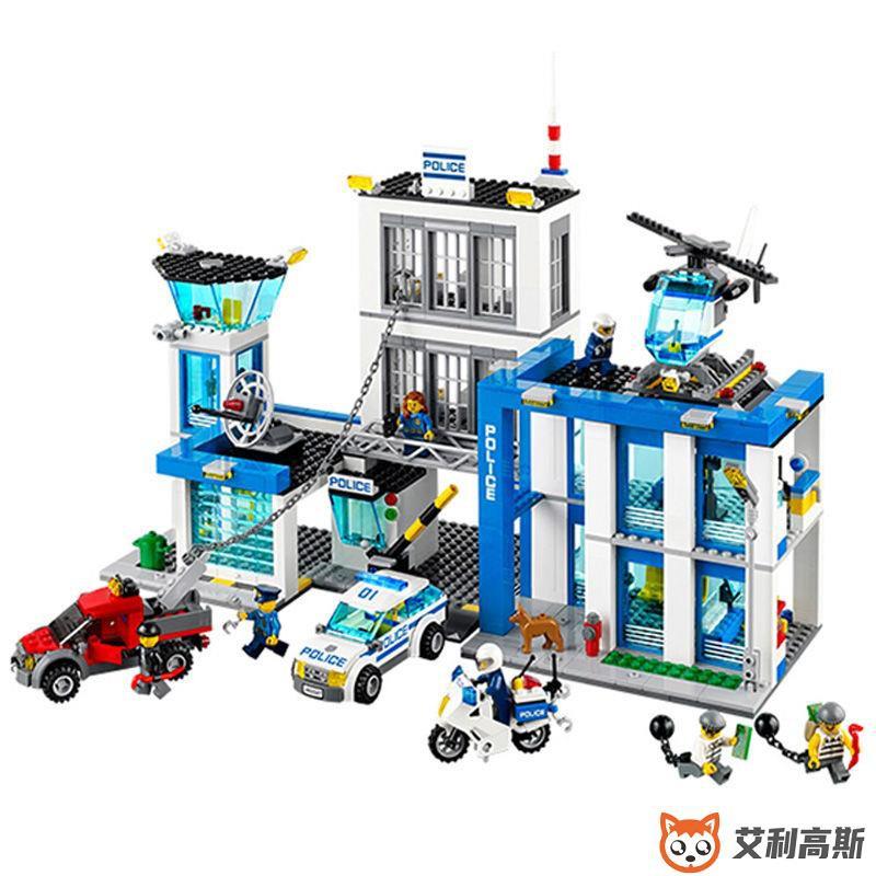 【台灣暢銷】兼容樂高 城市系列 警察局 警系局組 兒童 男孩子 積木拼裝 益智玩具 警車