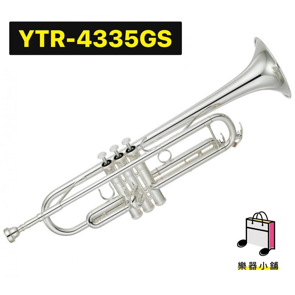『樂鋪』YAMAHA YTR-4335GS 小號 小喇叭 Bb調 YTR4335GSII YAMAHA小號 全新一年保固