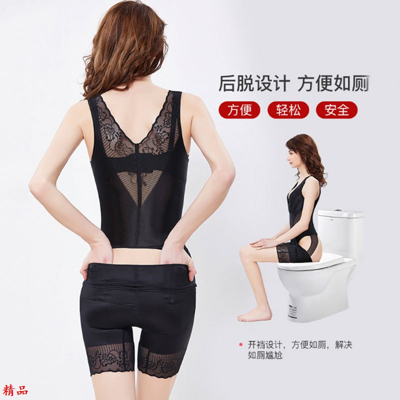 美人計正品后脫式塑身衣產后收腹塑形美體燃脂連體瘦身衣提臀超薄