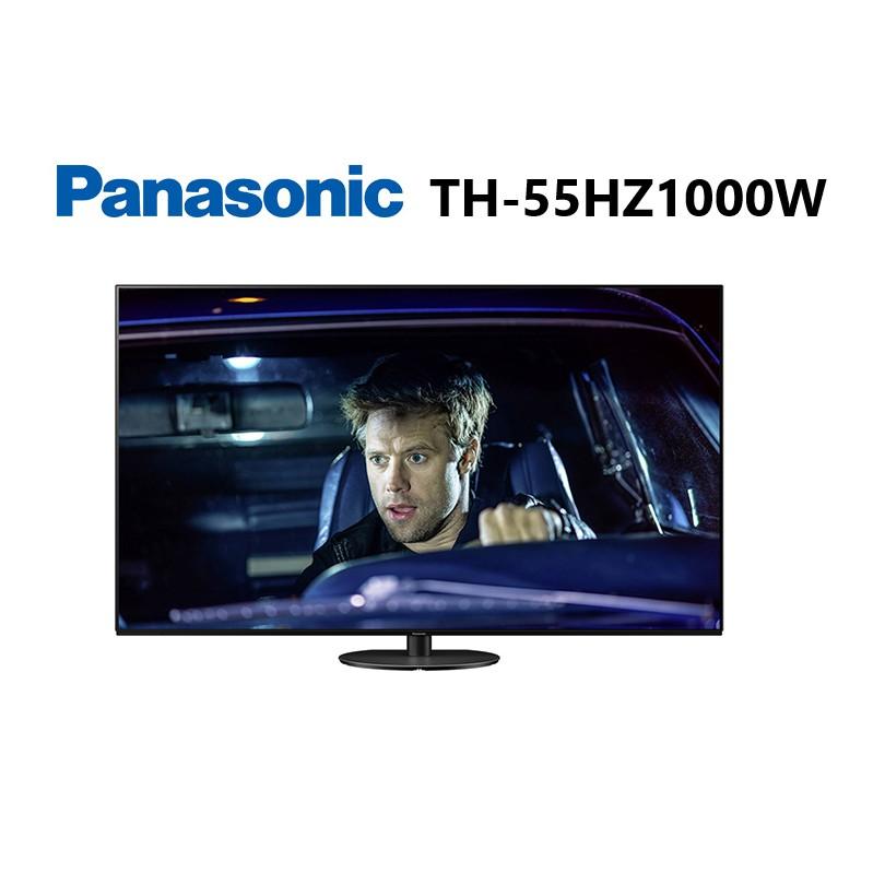 Panasonic 國際牌 55吋 4K OLED 連網液晶電視 TH-55HZ1000W 【雅光電器商城】