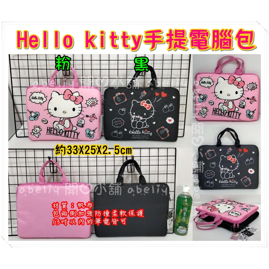 正版 三麗鷗  手提電腦包 束口袋(大)42cm Hello kitty 美樂蒂 筆電收納 旅行收納