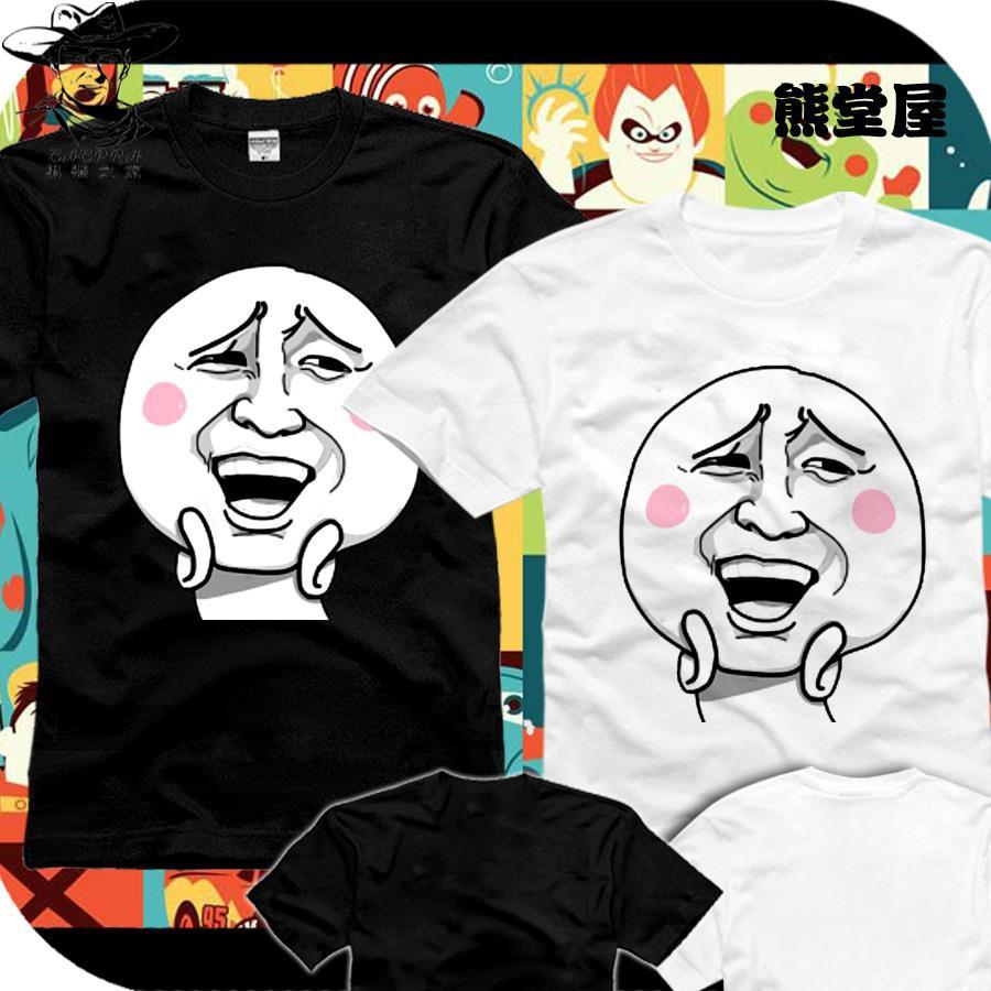 衣服純棉 T恤 短袖 猥瑣表情惡搞屌絲金館長表情微博