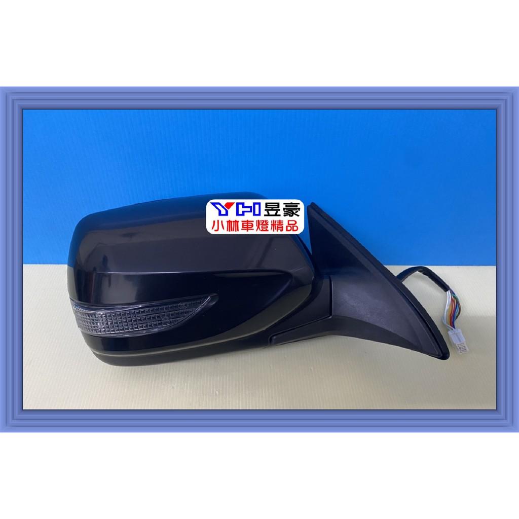 【小林車燈精品】全新 SUBARU LEGACY OUTBACK 09-12 後視鏡總成 含方向燈 副廠素材件 特價中