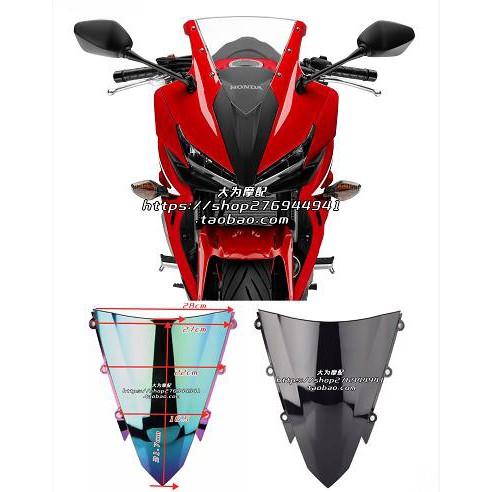熱賣適用於本田CBR400R CBR500R 16-18年 擋風玻璃 罩前擋風鏡 導流罩