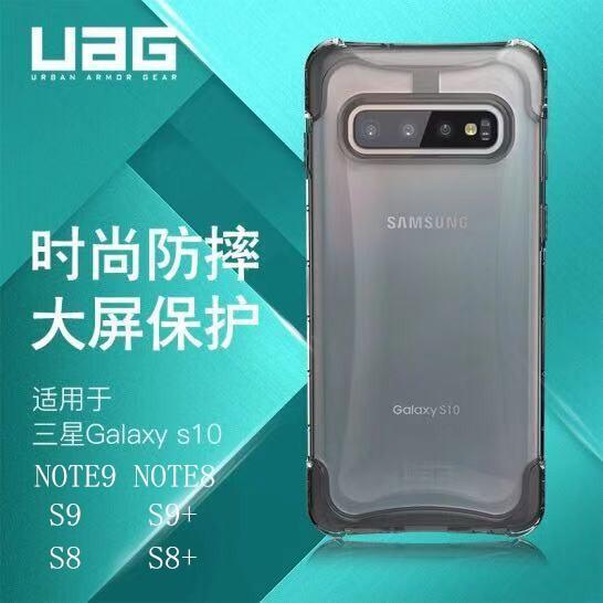 降價 限時下殺價 美國UAG軍工認證防摔殼三星Galaxy S9 S10 S10e手機殼Note10 NOTE9 NOT