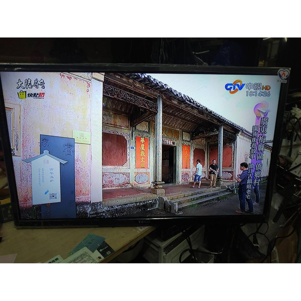 大台北 永和 二手 電視 二手電視 LED 32吋電視 32吋 TECO 東元 無底座 附壁掛架