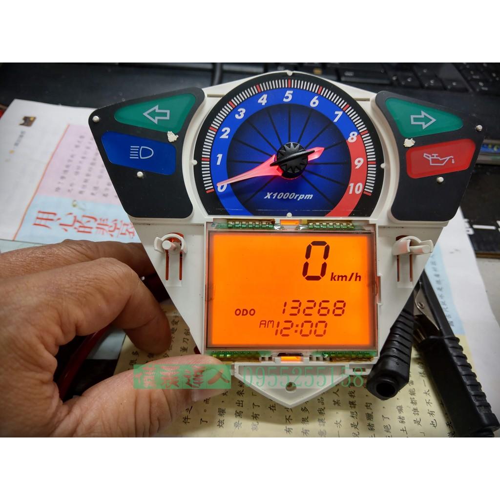 【儀表達人】 MANY 雷霆 GP VJR G5  機車儀表淡化 液晶儀表板 液晶碼表 碼表淡化 按鍵更換 高反差 維修