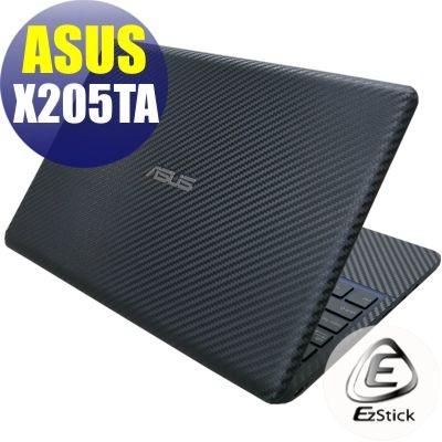 ASUS X205 X205T X205TA Carbon黑色立體紋機身貼 (含上蓋、鍵盤週圍及底部 3片式)