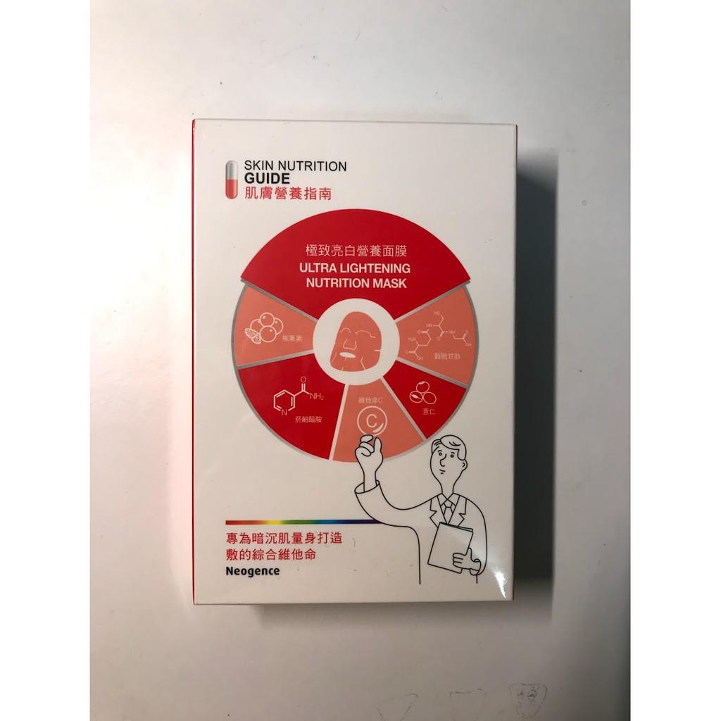 Neogence 霓淨思 極致亮白營養面膜 一盒5片
