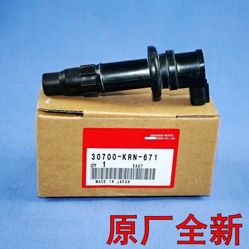 日本原裝進口CRF250X CRF450R CRF150高壓包火花帽XR250 XR400#千島安小鋪