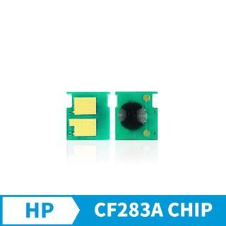惠普 HP CF283A 副廠晶片 83A M125/ M125a/ M127/ M127FN/ M201/ M225{現貨} 新北市